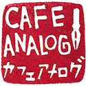 Cafe Analog