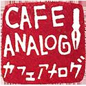 Cafe Analog