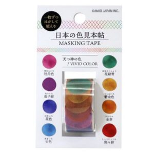 Kamio Washi Circle Flakes