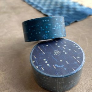 BK Tape No.005 // Morse Code