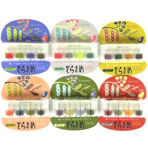 SORAMAME Inkbeans By Tsukineko