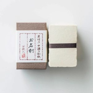 KOZO – Handmade Tesuki Cards
