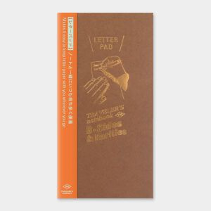 Traveler's LTD Edition – Regular Refill Letterpad – Preorder