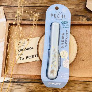 Kokuyo – Saxa Poche – Slide Scissors