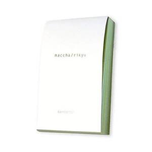 Kamiterior Paperpads – Maccha/Rikyu – Green