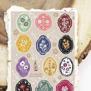 BlackMilk Project NEW Stickers : Floral Seals
