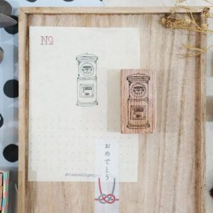 Blackmilk Project Stamp – Japanese Postbox