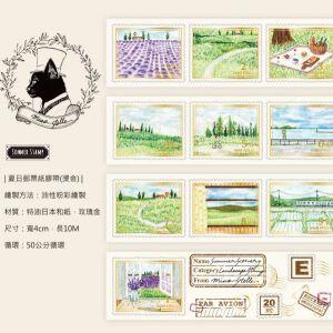 Miao Stelle – SUMMER Stamp