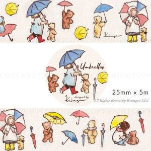 Krimgen 'Umbrellas' – Washi