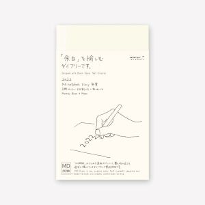 Midori Notebook Diary B6 – 2022