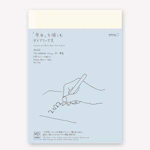 Midori Notebook Diary A5 Thin – 2022