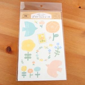Furukwashiko – Biyori Flowerstickers
