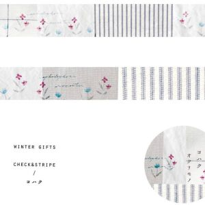 Yohaku Washitape YC-001 – Wintergifts