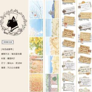 Miao Stelle – Autumn Color