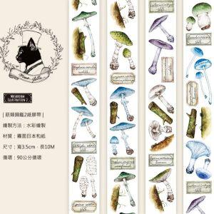 Miao Stelle – Mushroom Illustration .2